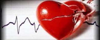 obat sakit hati menurut Islam